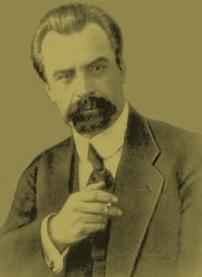 Член директории виниченко